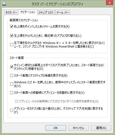 f:id:nakaji999:20130911210631p:plain