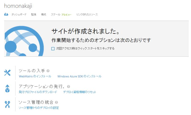 f:id:nakaji999:20130912004228p:plain