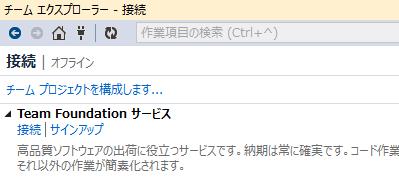 f:id:nakaji999:20130912004805p:plain
