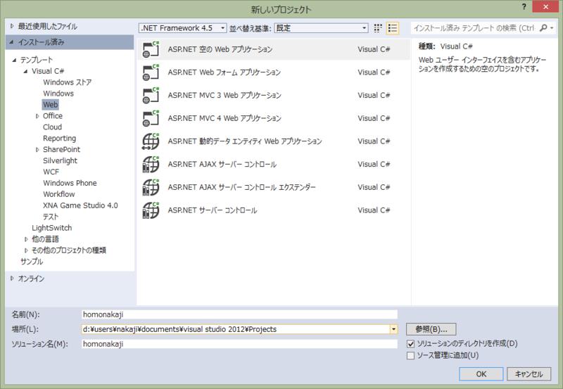 f:id:nakaji999:20130912005529p:plain