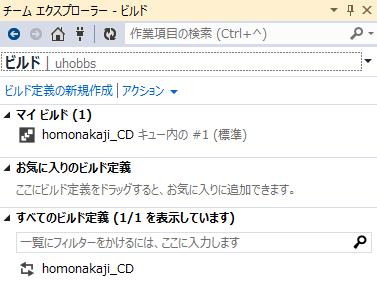 f:id:nakaji999:20130912005921p:plain