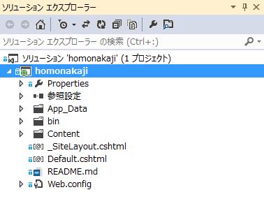 f:id:nakaji999:20130912013450p:plain