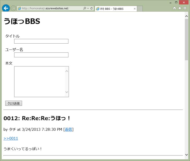 f:id:nakaji999:20130912013813p:plain