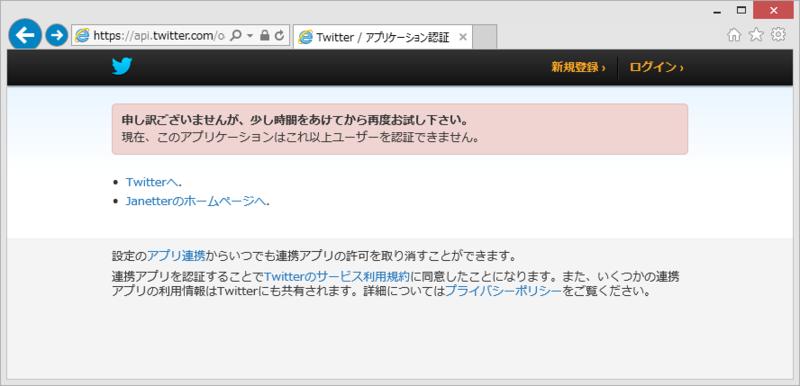 f:id:nakaji999:20140119004508p:plain