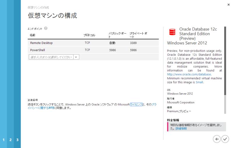 f:id:nakaji999:20140212000938p:plain