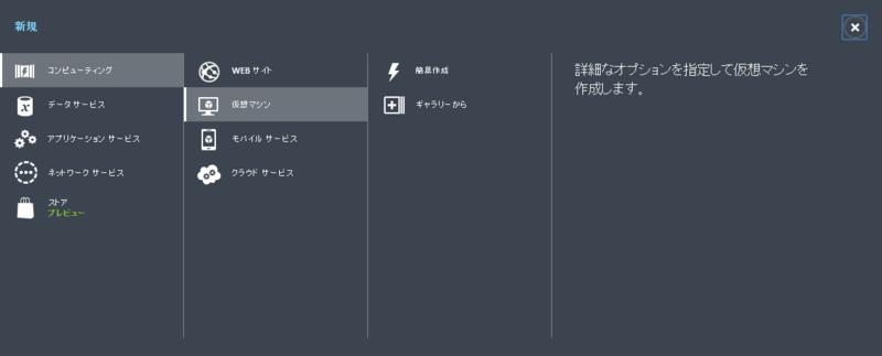 f:id:nakaji999:20140212002823p:plain