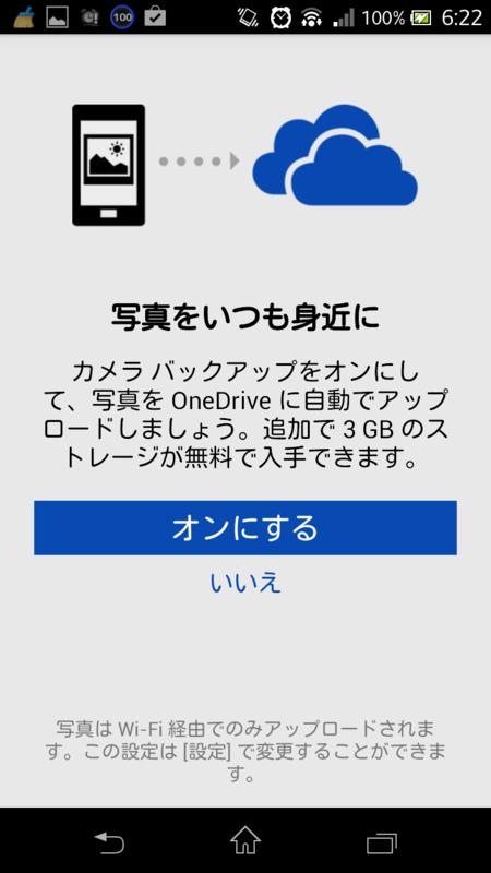 f:id:nakaji999:20140220232644p:plain