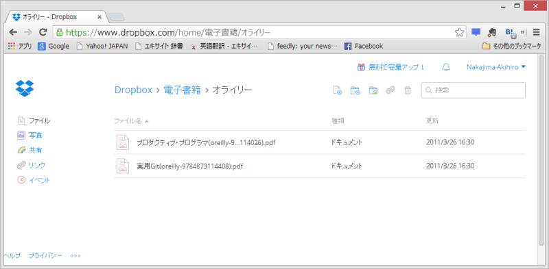 f:id:nakaji999:20140222224028p:plain