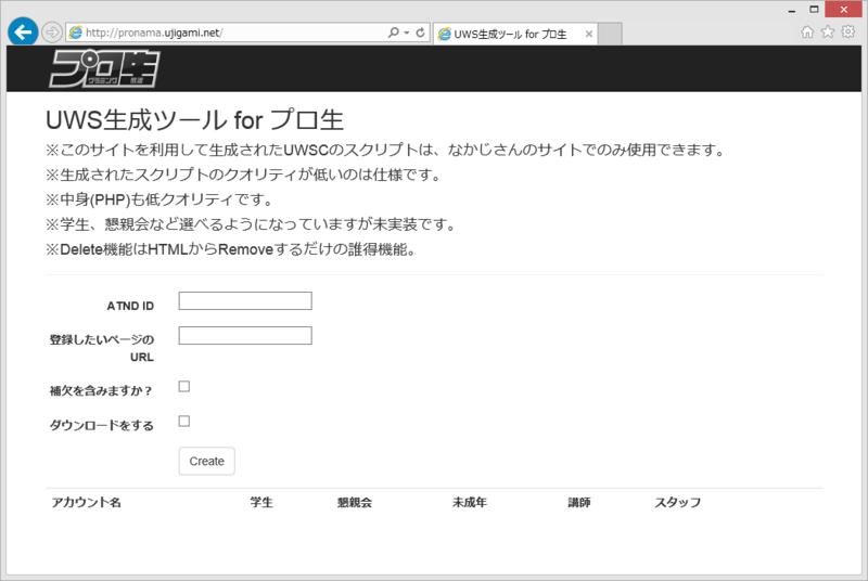 f:id:nakaji999:20140612011517p:plain