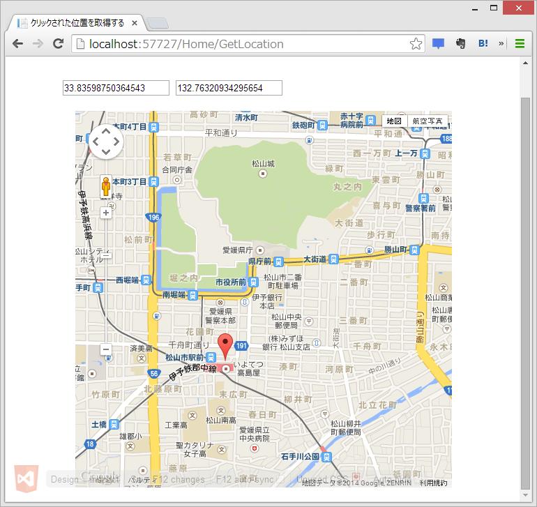 f:id:nakaji999:20140724003036p:plain