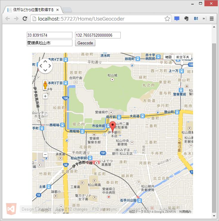 f:id:nakaji999:20140724013149p:plain