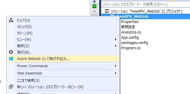 f:id:nakaji999:20140808001901p:plain