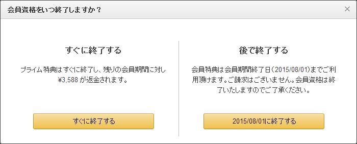 f:id:nakaji999:20140809221727p:plain