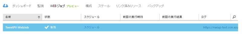 f:id:nakaji999:20140810230636p:plain