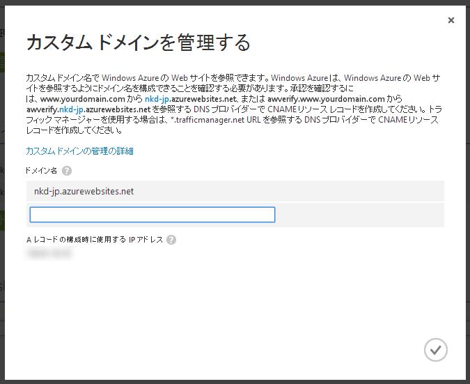 f:id:nakaji999:20140824003054p:plain
