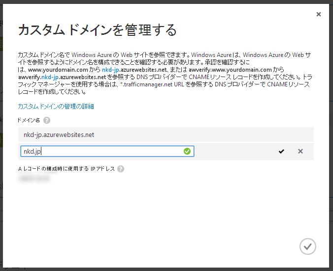 f:id:nakaji999:20140824011849p:plain