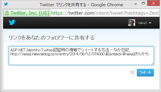f:id:nakaji999:20140919030054p:plain