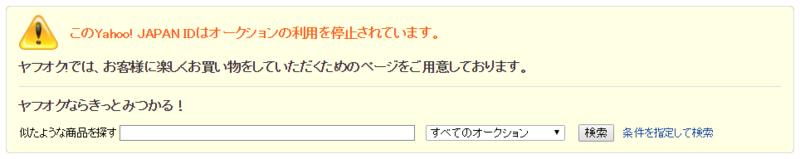 f:id:nakaji999:20141006123539p:plain