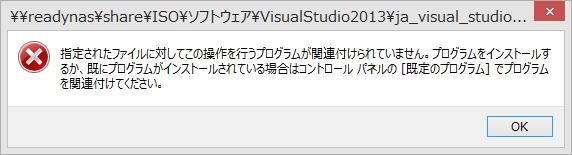 f:id:nakaji999:20141114014611p:plain