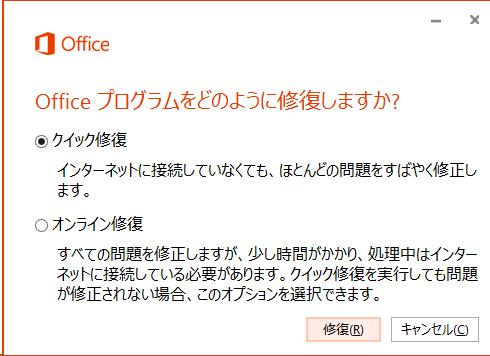 f:id:nakaji999:20141115051142p:plain