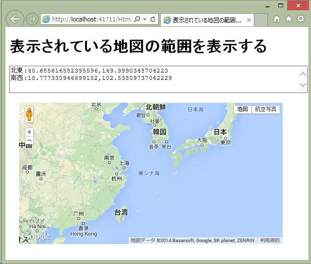 f:id:nakaji999:20141219043926p:plain
