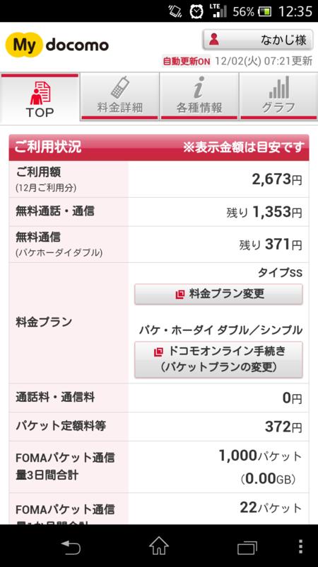 f:id:nakaji999:20150109020546p:plain:h500