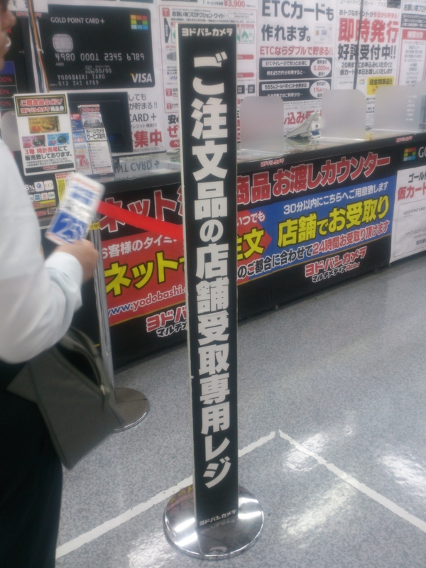 f:id:nakaji999:20150520212642j:plain