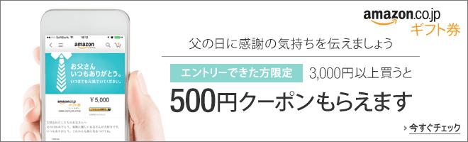 f:id:nakaji999:20150612035504p:plain