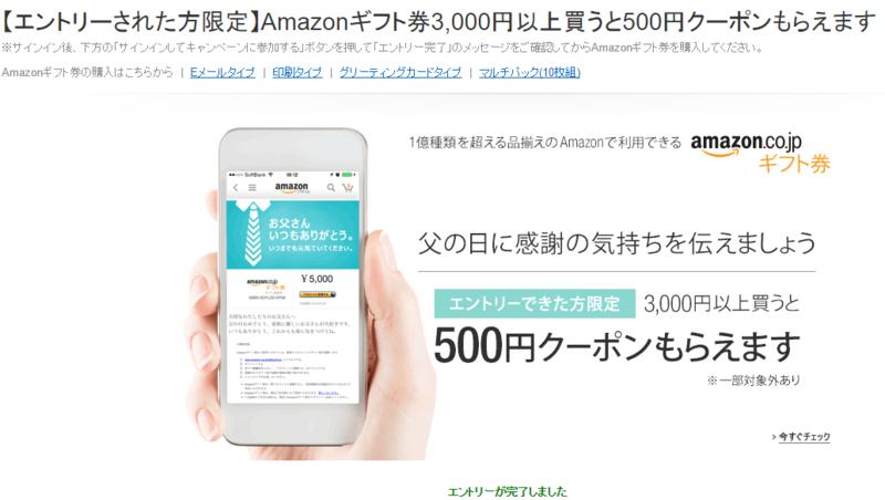 f:id:nakaji999:20150612040057p:plain