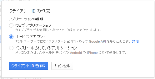 f:id:nakaji999:20150630022020p:plain