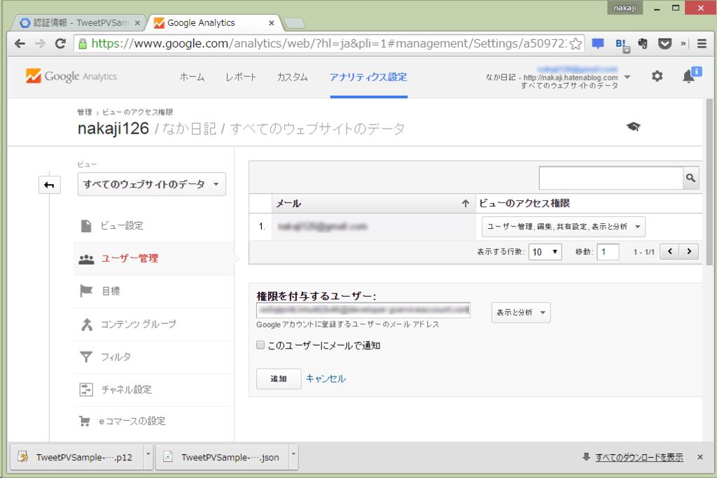 f:id:nakaji999:20150630023633p:plain
