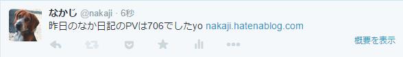 f:id:nakaji999:20150701031730p:plain