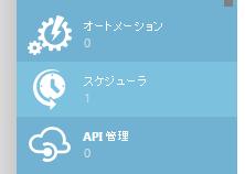 f:id:nakaji999:20150703024413p:plain