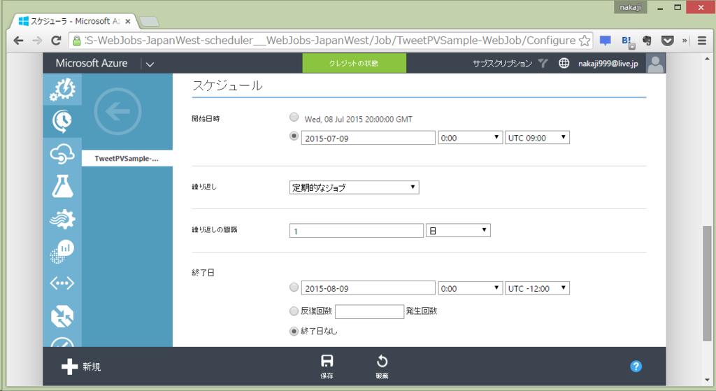 f:id:nakaji999:20150710023551p:plain