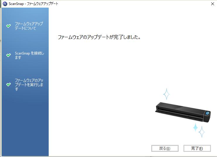 f:id:nakaji999:20150906051936p:plain