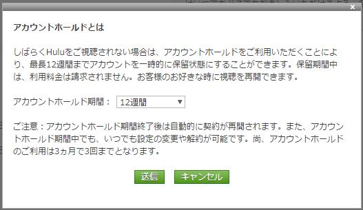 f:id:nakaji999:20150908051432p:plain