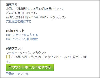 f:id:nakaji999:20150908051615p:plain