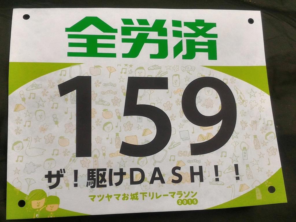 f:id:nakaji999:20151010081314j:plain