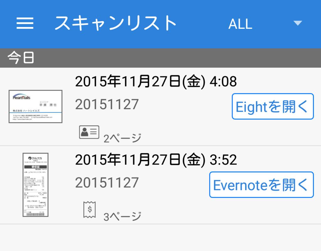 f:id:nakaji999:20151127044921p:plain