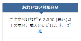 f:id:nakaji999:20151223153908p:plain