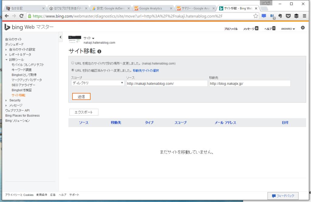 f:id:nakaji999:20160322223802p:plain