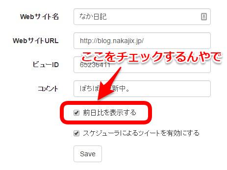 f:id:nakaji999:20160402040131p:plain