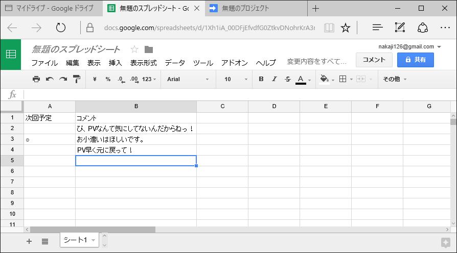 f:id:nakaji999:20160408130033p:plain