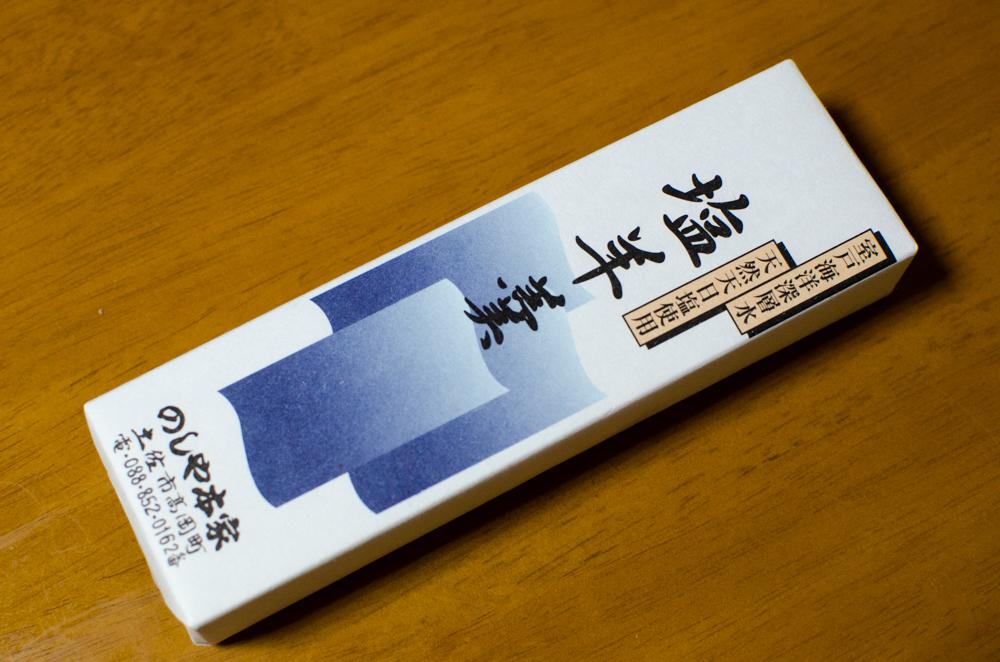 f:id:nakaji999:20160721202321j:plain