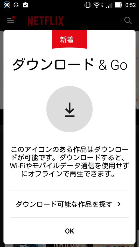 f:id:nakaji999:20161201011820p:plain:w400
