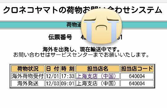f:id:nakaji999:20161208033819p:plain