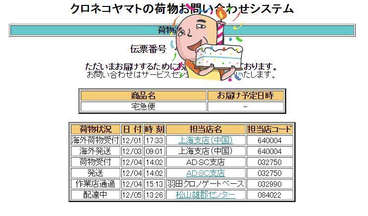 f:id:nakaji999:20161208034347p:plain
