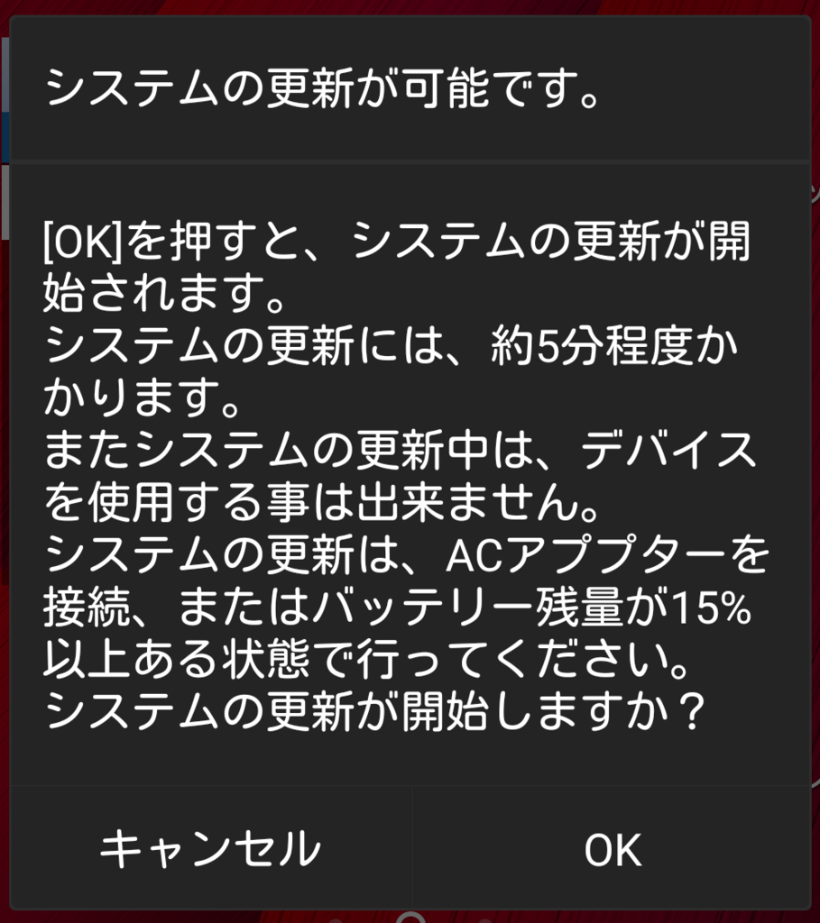f:id:nakaji999:20170115051621p:plain:w400