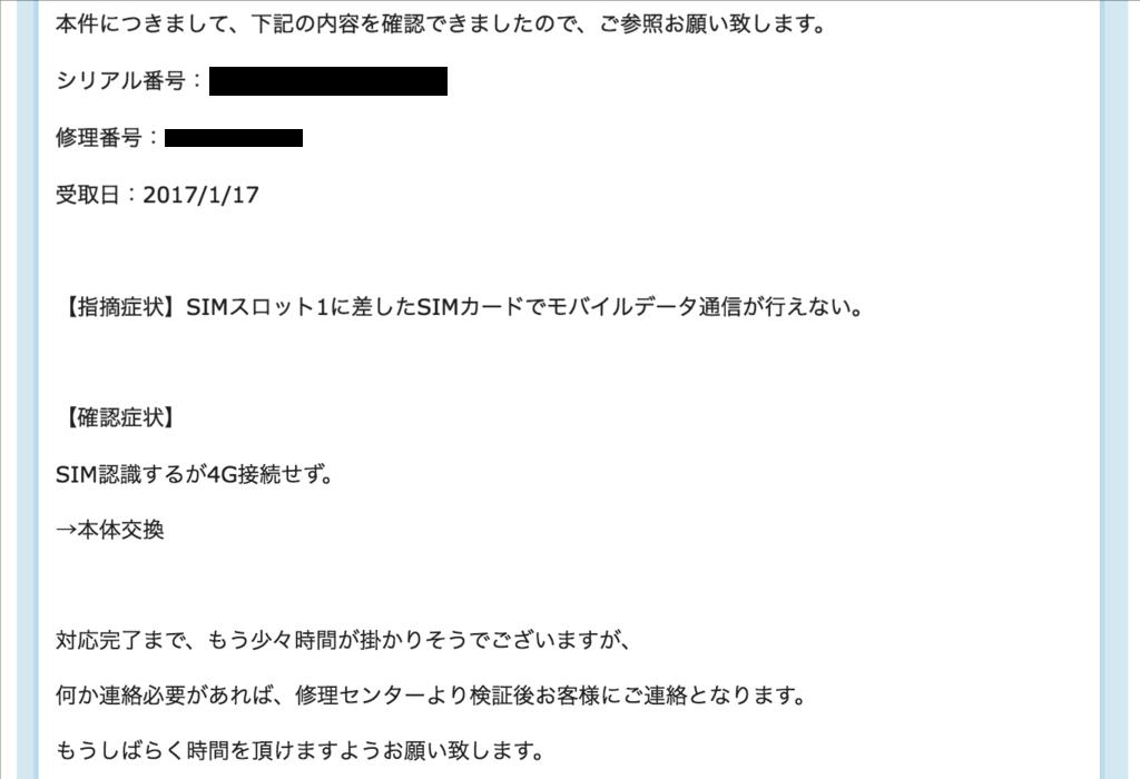 f:id:nakaji999:20170121033159p:plain