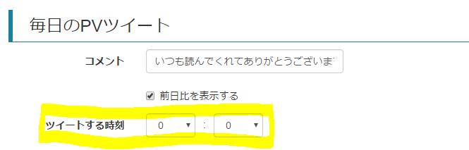 f:id:nakaji999:20170221043927p:plain